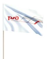 Флаги фирменные